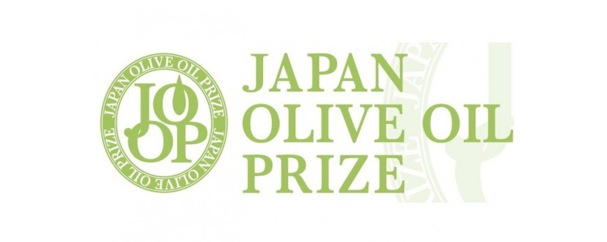Gold Medal at the Japan Olive Oil Prize